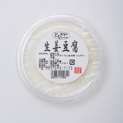 生姜とうふ